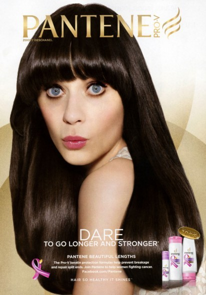 I flipped through a magazine and saw this ad and stared at it. That's Zooey Deschanel. I hardly recognized her. I thought she was a Tim Burton claymation character making a duckface.