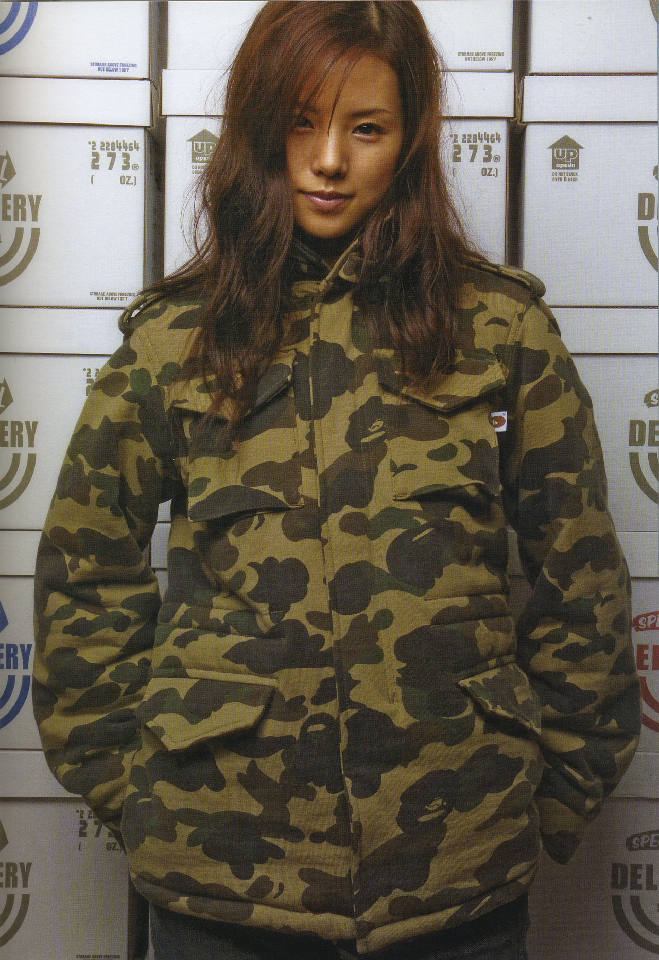 organization:  Manami Konishi, 2004 A Bathing Ape by Nigo