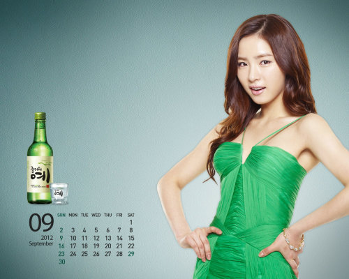 [CF] Shin Se Kyung - Fun Yeah Soju September 2012
