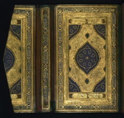 Illuminated Manuscript, Five poems (quintet), Original binding, Walters Art Museum Ms. W.610, Lower board inside (by Walters Art Museum Illuminated Manuscripts)