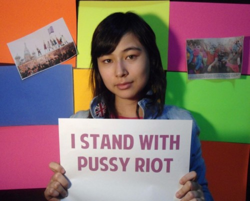 We Stand With Pussy Riot