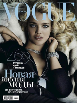 Vogue Russia - September 2012 Photographer: Mario Testino Stylist: Sarajane Hoare Hair: Christiaan Makeup: Maki Ryoke Manicure: Michina Koide Model: Kati Nescher