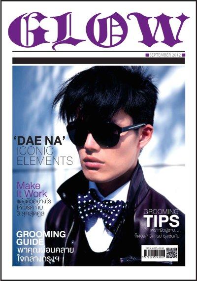 Dae for the Cover of Glow Magazine September 2012 by Mitchell Nguyen McCormack