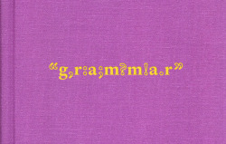 Back to School: Improve Your Grammar #30DaysofGOOD
