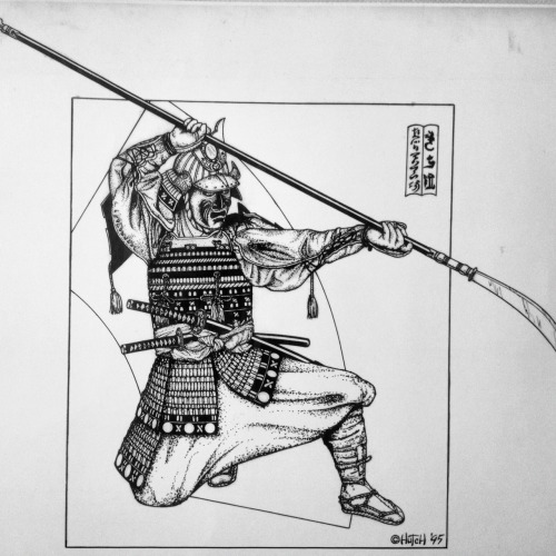 A really old drawing I did for my karate instructor back in PA.  This was the basis for a t-shirt design I did for him. I'll have to pull the shirt out and get a pic posted.