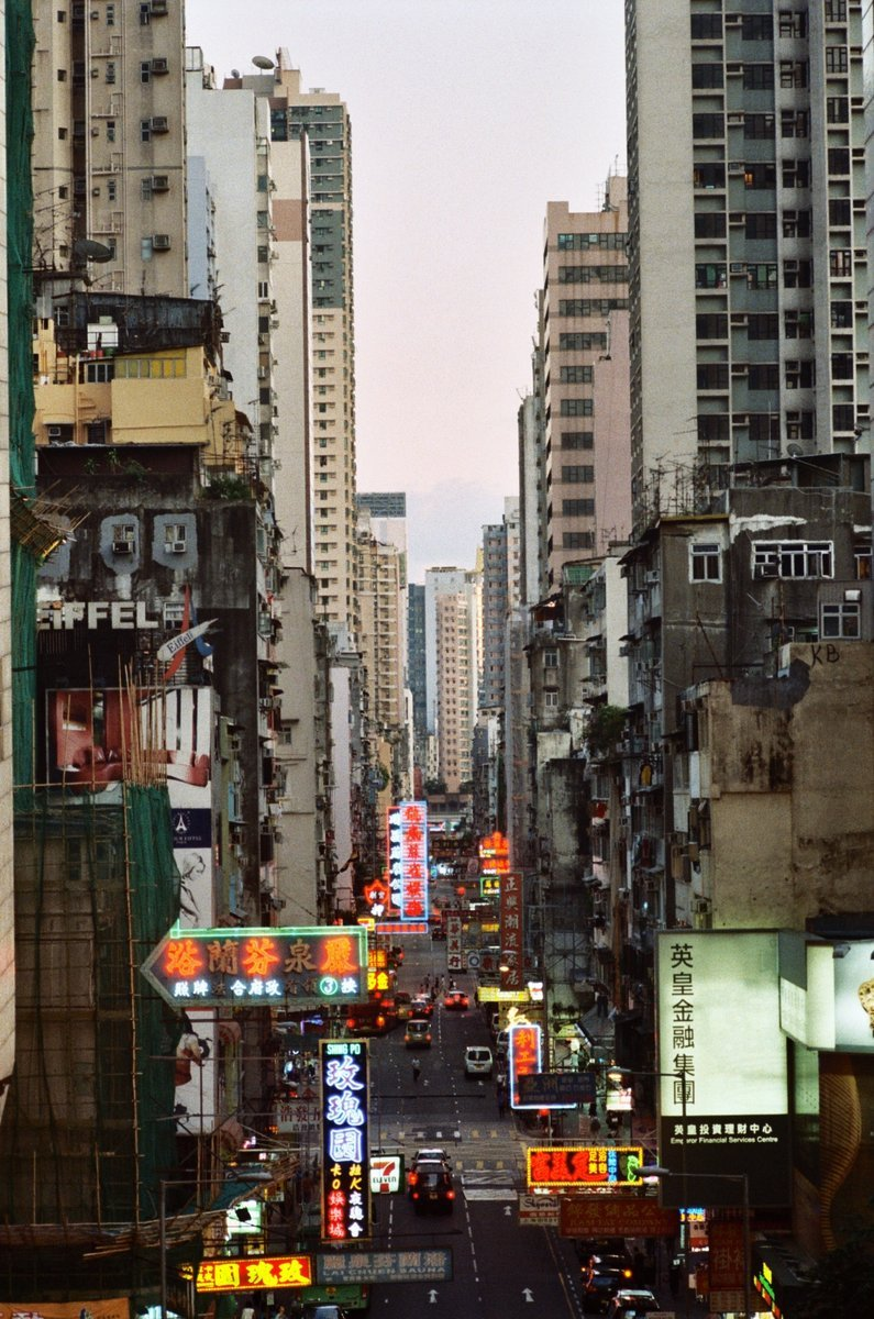 1 year ago. Hong Kong, China; Nikon F3HP; Lomo 400; August 2011