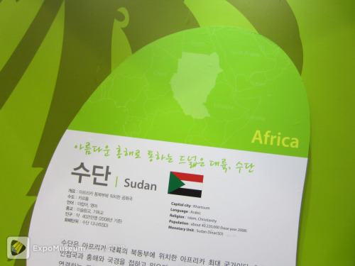 The Sudan Pavilion at Expo 2012 still showed the pre-2011 borders before South Sudan became independent. http://www.ExpoMuseum.com/2012/
