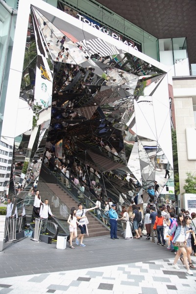 petapeta:  Mind-bending Mirrored Entranceway in Japan - My Modern Metropolis