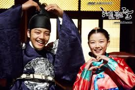 maeyaks:   theMOONthatembracestheSUN. :) how cute. hehe  time to sleep. goodnight!!! xD. :* -babymaeyaks-