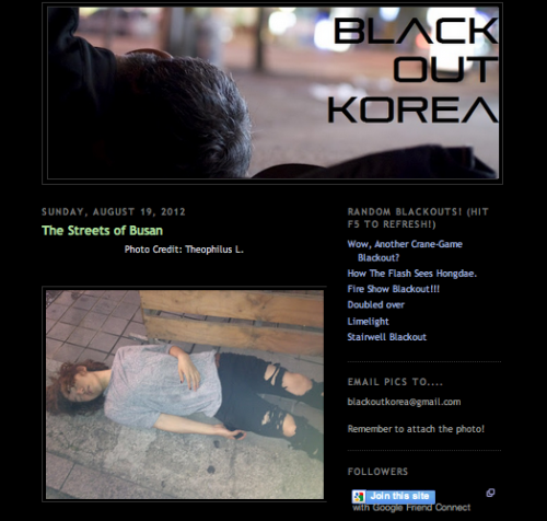 ohmyasian:  (Thanks, Tyrone!) 2576. Blackout Korea Blog. Best blog ever. Oh Koreans and their soju…….