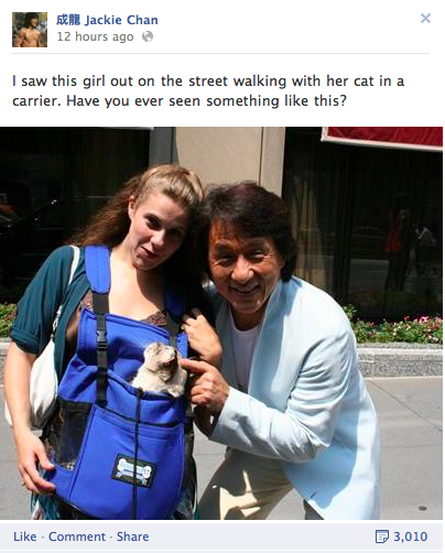 oldfilmsflicker:  Jackie Chan's Facebook really is the greatest thing  Asking the big questions.