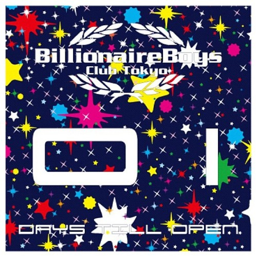 bbcicecream:  @bbcjp TOMORROW!! #bbc #bbcicecream #billionaireboysclub #tokyo #japan #harajuku #grandopening #oneday (Taken with Instagram)