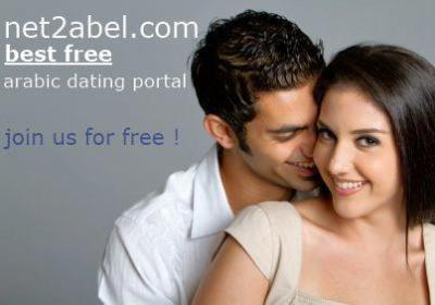 Arabic dating on line