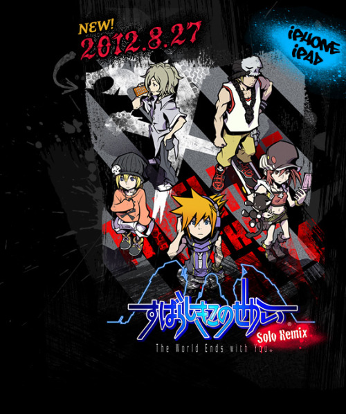 Square releases World Ends with You for iOS. Is this any good?
