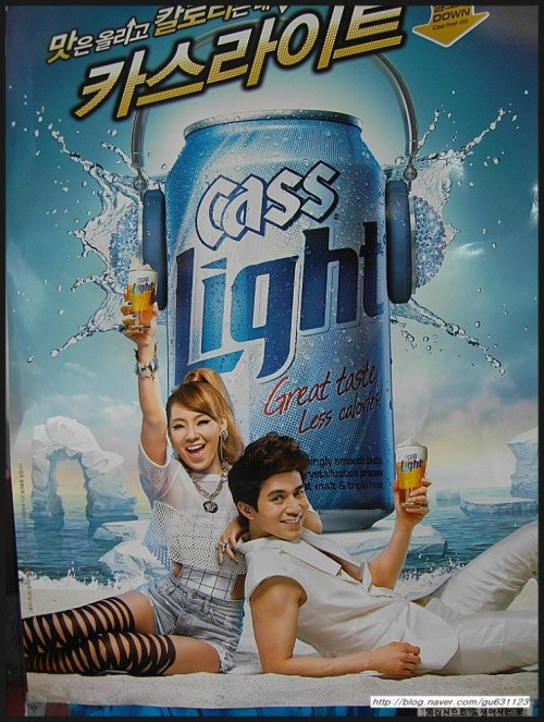 [ENDORSEMENT] 120830 120829 CL for Cass Light Beer
