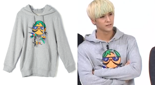 120829 BEAST WEEKLY IDOL | DONGWOON EIGHT SECONDS OWL WITH SUNGLASSES HOODIE - ₩39,900 (approx. $35)