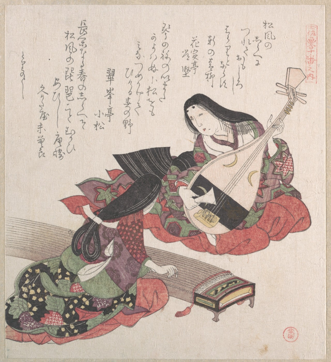 Kubo Shunman - Two Ladies; One is Playing the Biwa (Japanese Lute) and the Other, the Koto (Japanese Harp), 1815. Part of an album of woodblock prints (surimono); ink and color on paper