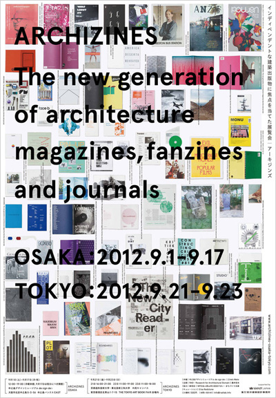 Tokyo & Osaka Massive: For fans of architecture inspired magazines - Archizines.