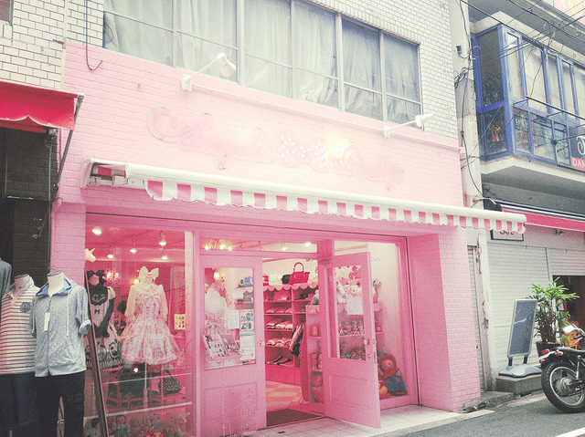 fuckyeahjapanandkorea:  Angelic Pretty by we'll become silhouettes