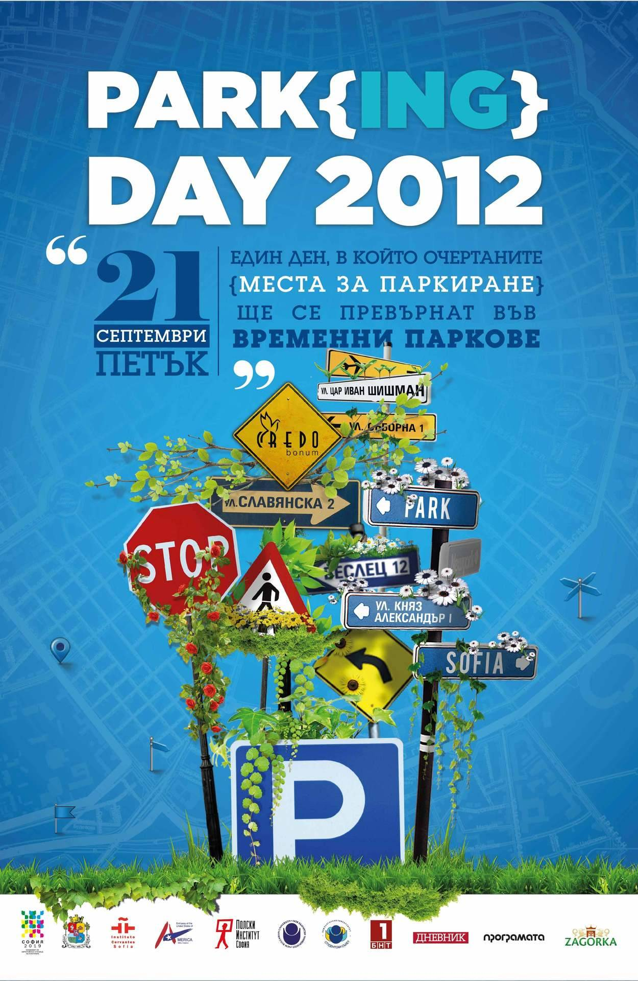 Parking Day 2 in Sofia 2012