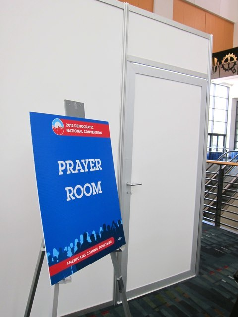 Prayer room at the Democratic National Convention.