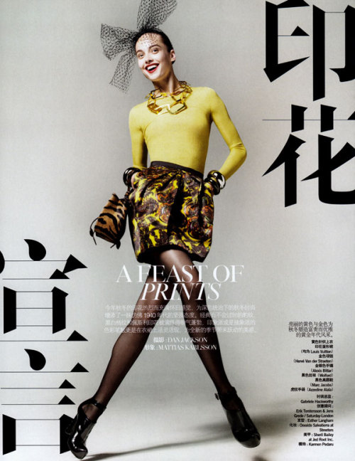 d-elicatebeauty:  Karmen Pedaru in Vogue China September by Dan Jackson