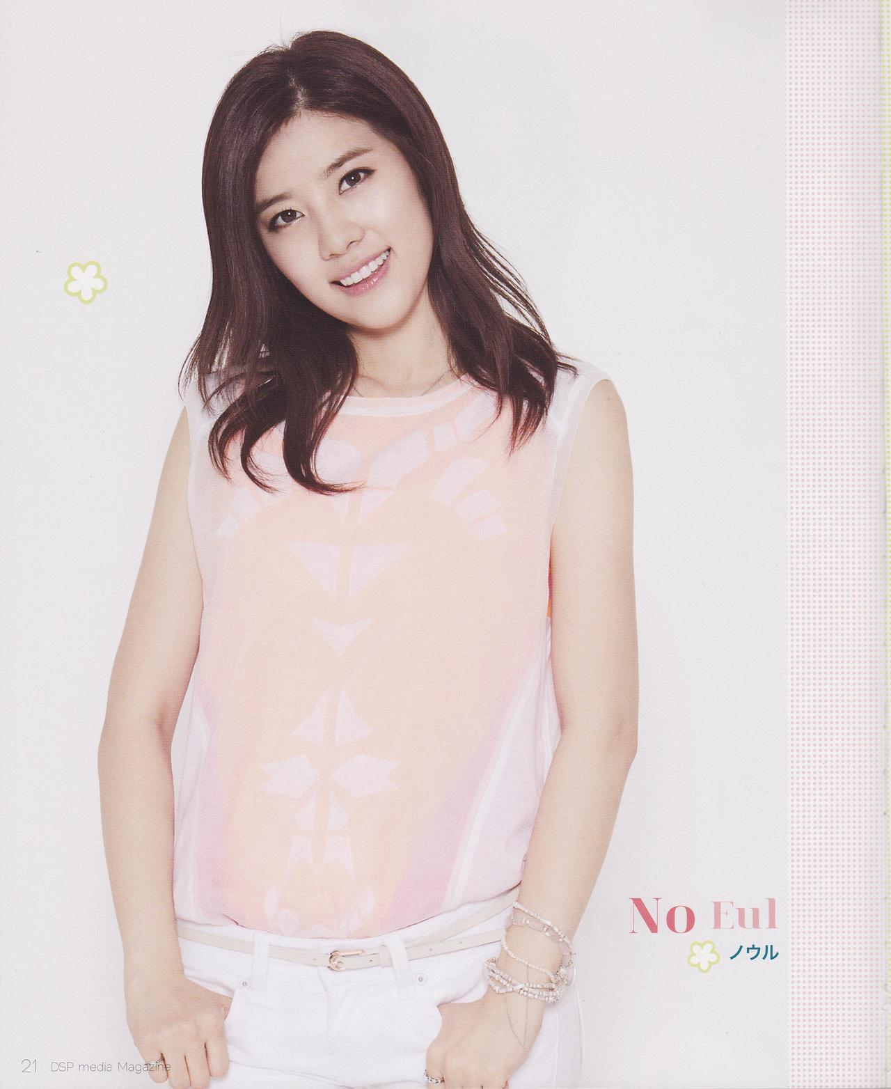 { scans } No Eul @ DSP Colorful vol.4 Tumblr_m9rxl25Zde1r27owuo1_1280