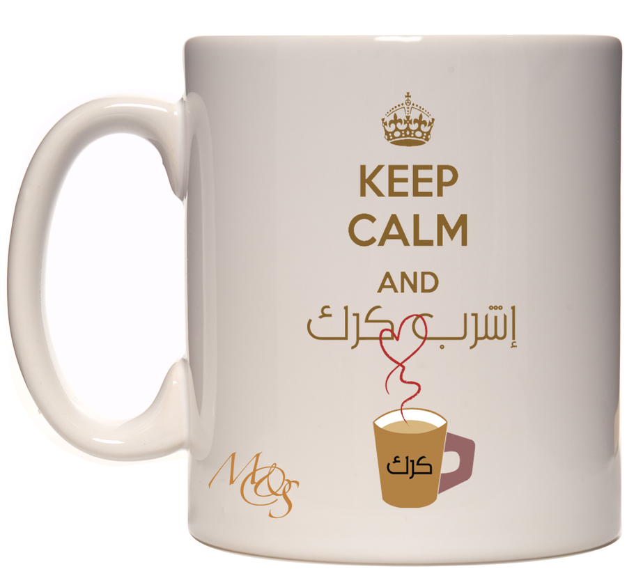 Karak Mug by ~SMshop