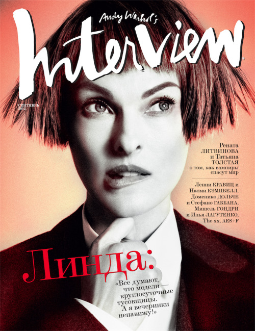 Linda Evangelista covers the September issue of Russian Intervie magazine, lensed by Daniele+Iango.  Original Article
