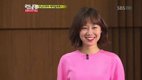 no u don't understand gong hyojin's the actual first love of my life