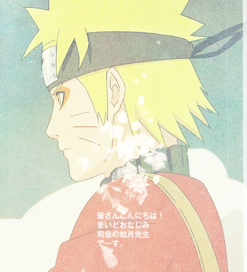 "Naruto 30 day challenge - Day 6: Favorite Jinchuuriki  Uzumaki Naruto (うずまきナルト)""I'm not gonna run away, I never go back on my word! That's my ninja way!"""