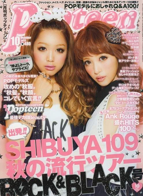 「Popteen」10月号 Cover: Kana Nishino & Kumicky