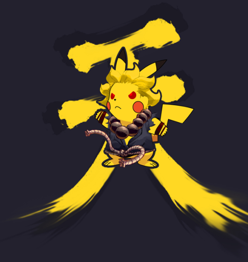 Wrote 3 articles today, and as a reward Pikachu-Akuma!