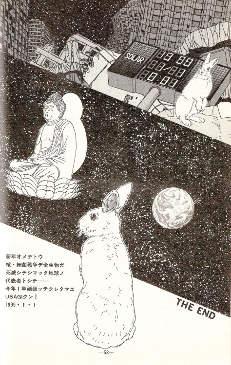 Usagi - 1999 by Kiyoshi Goto, page seven of seven. That's the end, folks!  Garo No.271, 1987.