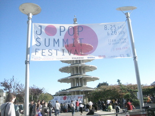 The J-Pop Summit Festival banner at the Peace Plaza in Japantown, San Francisco, California.