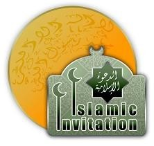 ni3ma:  http://www.islamic-invitation.com/index.php