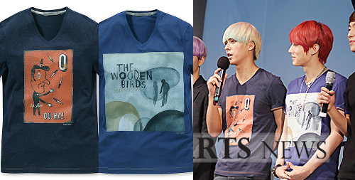 120823 BEAST @ RE;CODE POPUP STORE | DONGWOON & HYUNSEUNGSERIES KNIFE GUY T-SHIRT - ₩89,000 (approx. $78) SERIES WOODEN BIRDS T-SHIRT - ₩89,000 (approx. $78)