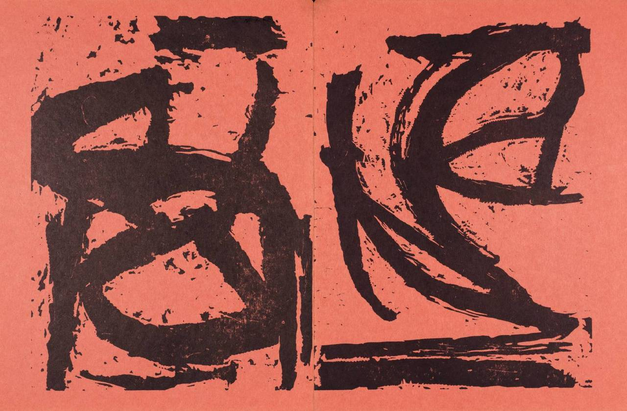 Cy Twombly, The Song of the Border-Guard, 1952. Woodcut on paper