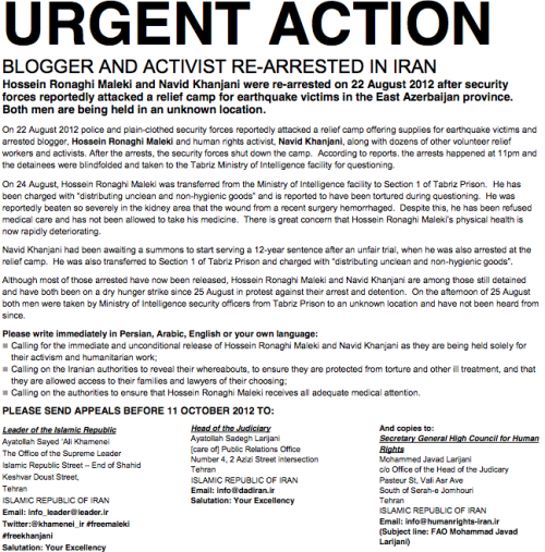 Read the full Urgent Action notice from Amnesty International USA here (pdf).