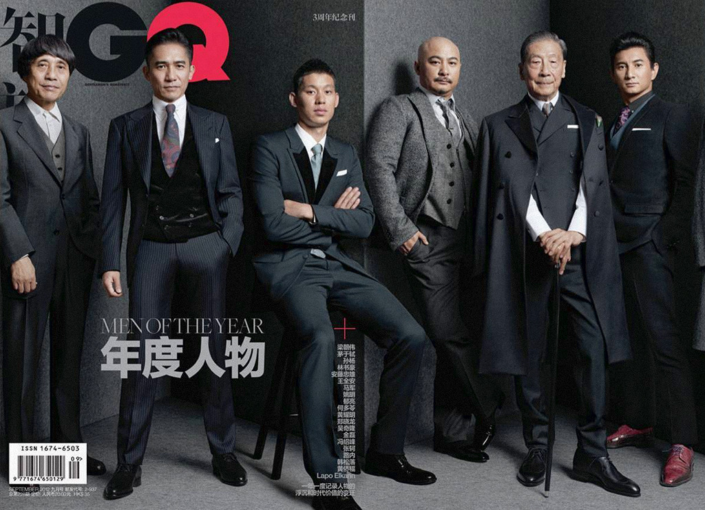 "Jeremy Lin on the cover of GQ China's ""Men of the Year"" issue. Do you think him and Tony Leung discussed their favorite Wong Kar-Wai movies during the shoot?"