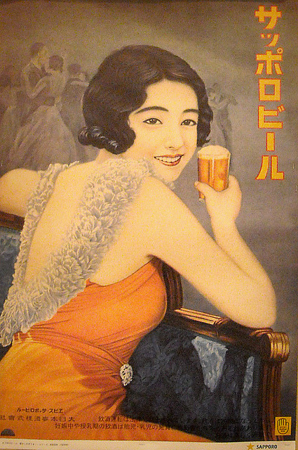 old-ads-and-mags:   Vintage Beer Poster