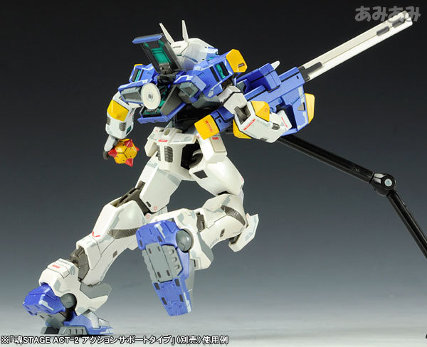 COMPOSITE Ver.Ka Temjin from Virtual-On  click through the source for a nice surprise! make sure your volume is up