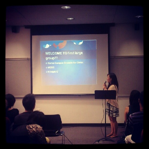 09062012 #CU #KCCC First Large Group! // #ColumbiaUniversity #Columbia #University #College #School #NYKCCC #Christian #Cru #CampusCrusade (Taken with Instagram at Lerner Hall - Columbia University)