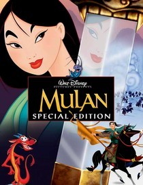 I am watching Mulan                                                  125 others are also watching                       Mulan on GetGlue.com