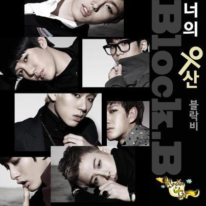 "[BLOCK B OFFICIAL] 120906 Message to Fans This is the picture of the OST album ""The thousandth man"" - ""Your umbrella"" by BLOCK-B ♥"