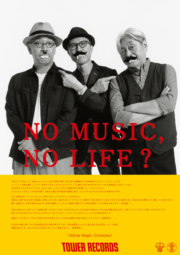 towerrecordsjapan-nmnl:  Yellow Magic Orchestra<2012年7月-9月>