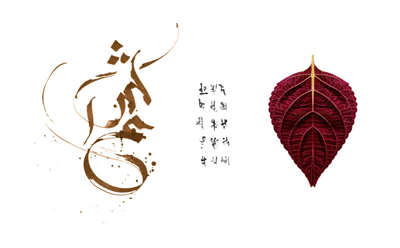 Calligraphic.ca — Three keys of Autumn — Eduard Dimasov