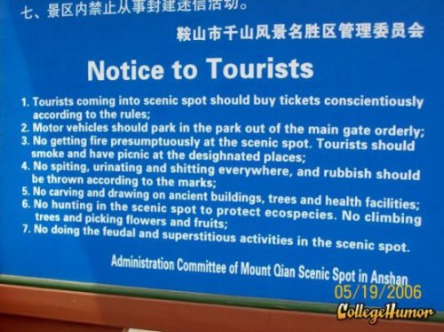 Poorly Translated Chinese Tourism Sign Fortunately, I only needed to urinate in a non-superstitious way in one place.