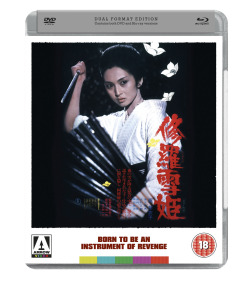 arrowvideo:  REVERSIBLE ARTWORK FOR ARROW VIDEO'S UPCOMING LADY SNOWBLOOD RELEASE