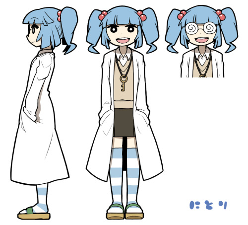 hyalushanako:  I want a labcoat. My biology class is my excuse to buy one. I'll wear it all the time. Labcoats: Fashionable as FUCK.  Seconded.